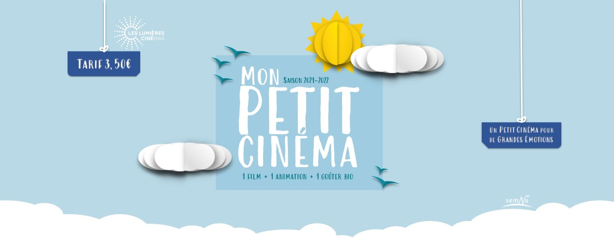 Petit Cinéma